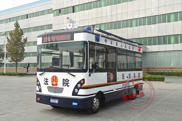 6米燃油移动法院警务室