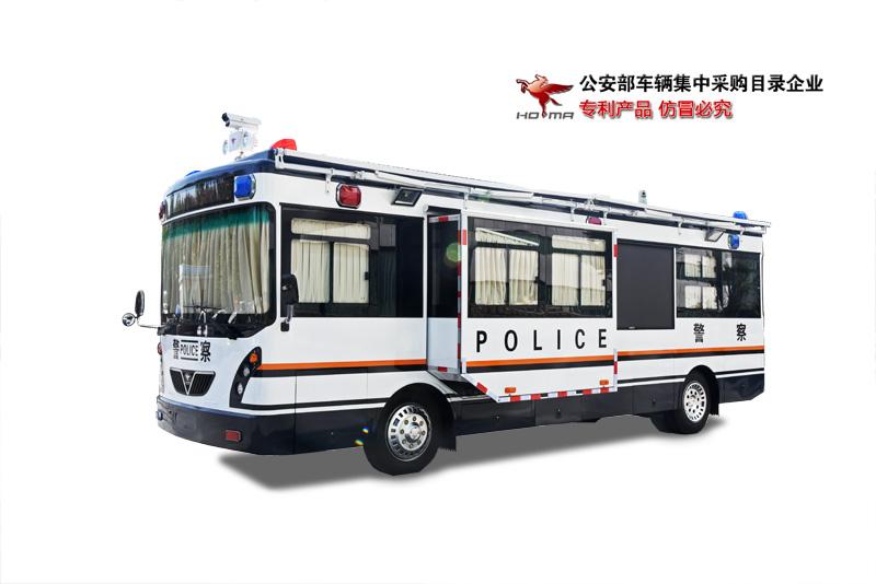 9米燃油拓展移动警务室